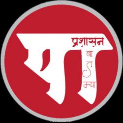 palikaprashasan-akshayprabhale.com